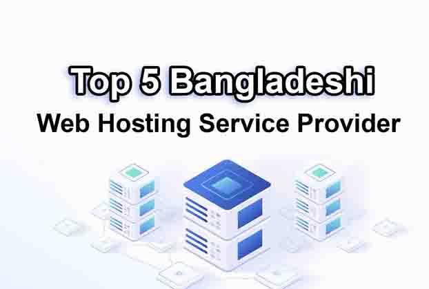 Top-5-Bangladeshi-Web-Hosting-Provider-Company-in-Bangladesh