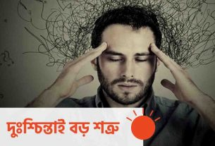 Safe treatment for anxiety and depression