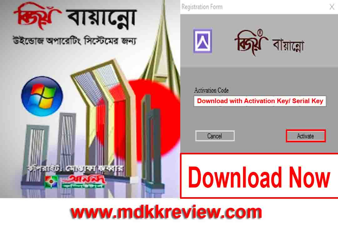 Download Bijoy Bayanno Software for Windows (2020)