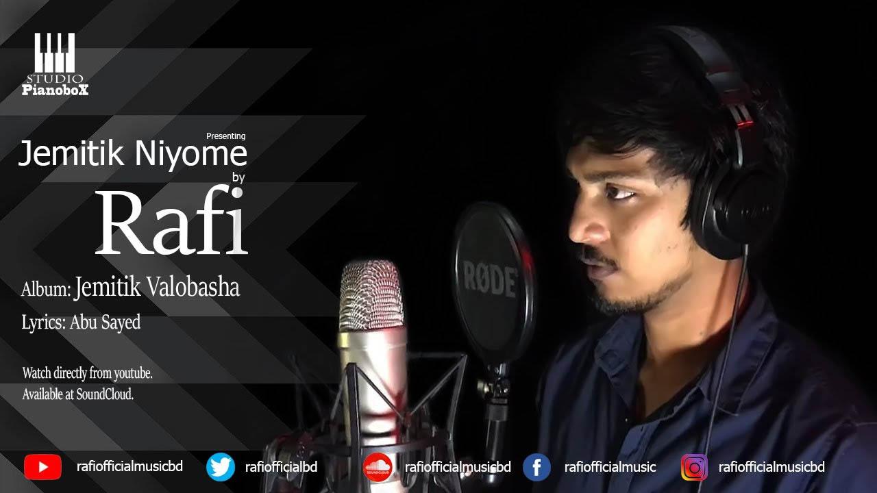 Jemitik Niyome Lyrics (জ্যামিতিক নিয়মে) Rafi New Bangla Song 2020
