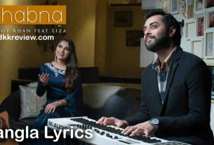 Bhabna Lyrics (ভাবনা) Hridoy Khan feat. Liza New Bangla Song 2020