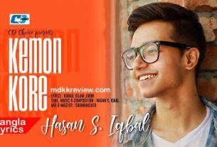 Kemon Kore Lyrics (কেমন করে) by Hasan S Iqbal New Bangla Song 2020