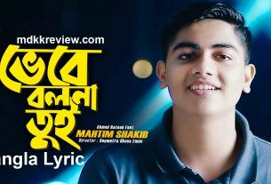 Bhebe Bolna Tui Lyrics (ভেবে বলনা তুই) Mahtim Shakib New Song 2020