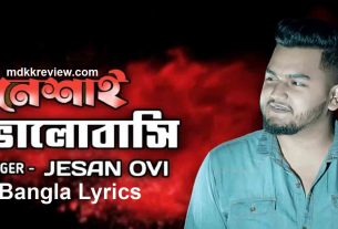 Neshai Valobashi Lyrics (নেশাই ভালোবাসি) Jesan ovi New Bangla Song