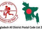 Bangladesh All District Postal Code List 2021