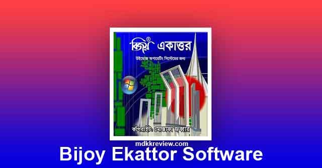 Bijoy Ekattor Software Download Lifetime Version 2021