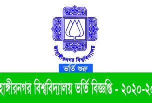 Jahangirnagar University Admission Circular 2020-2021