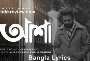 Asha Lyrics (আশা) Habib Wahid New Song 2021