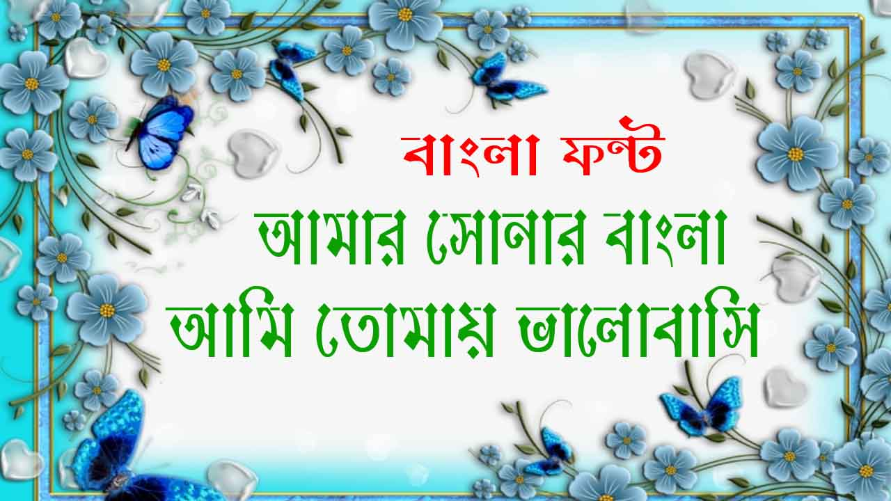 BongshaiMJ Font Download For Free