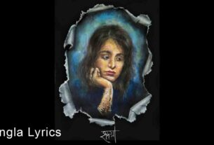 Hridoya Lyrics (হৃদয়া) Taalpatar Shepai New Song