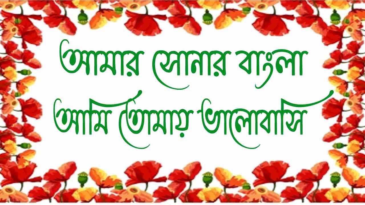 Kalpana ANSI Font Download For Free