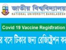 NU Corona Vaccine Registration For Students - Apply Now