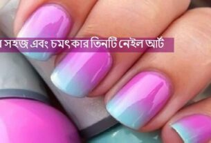 Simple And Nice Three Nail Art Tips for Women