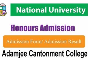 Adamjee Cantonment College Honours 1st Year Admission