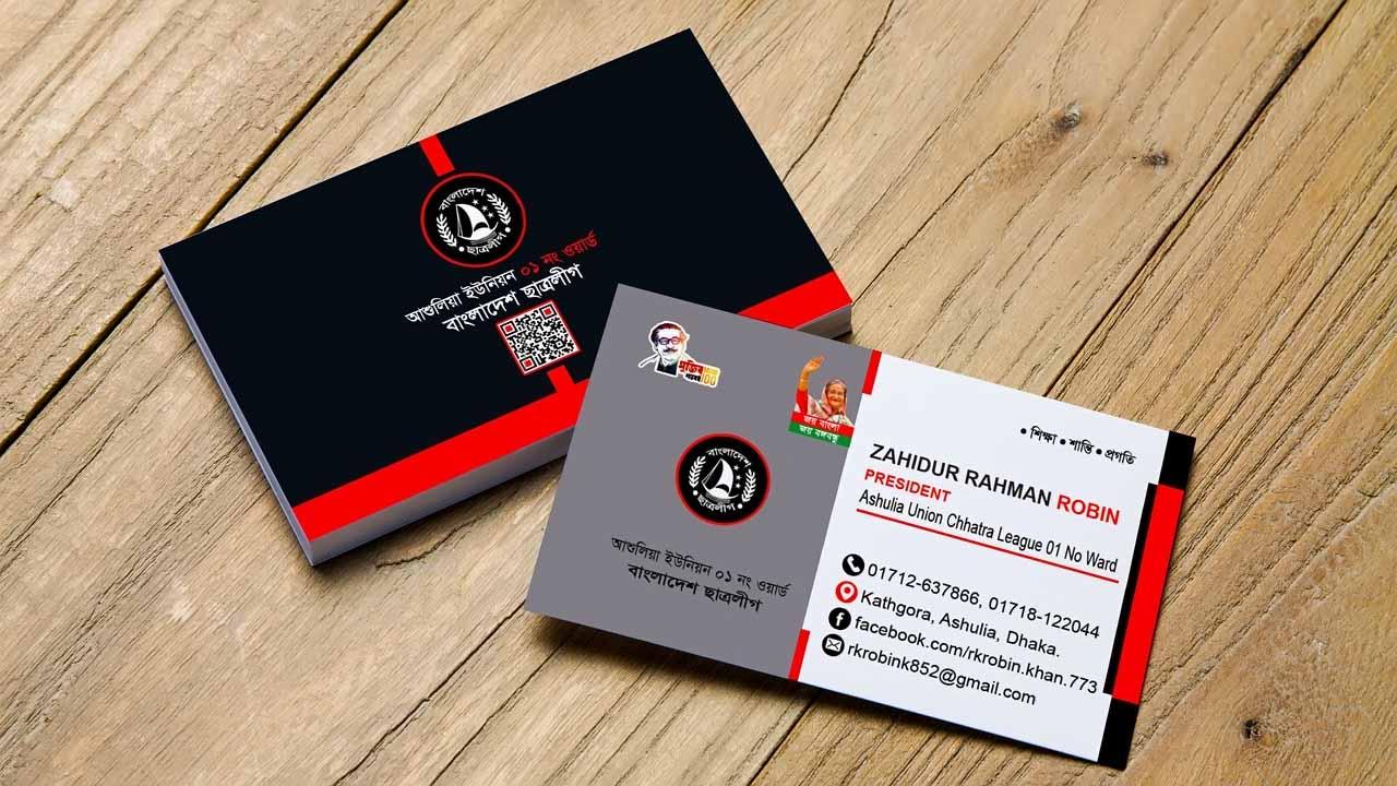 Bangladesh Chhatra League Visiting Card Design Download
