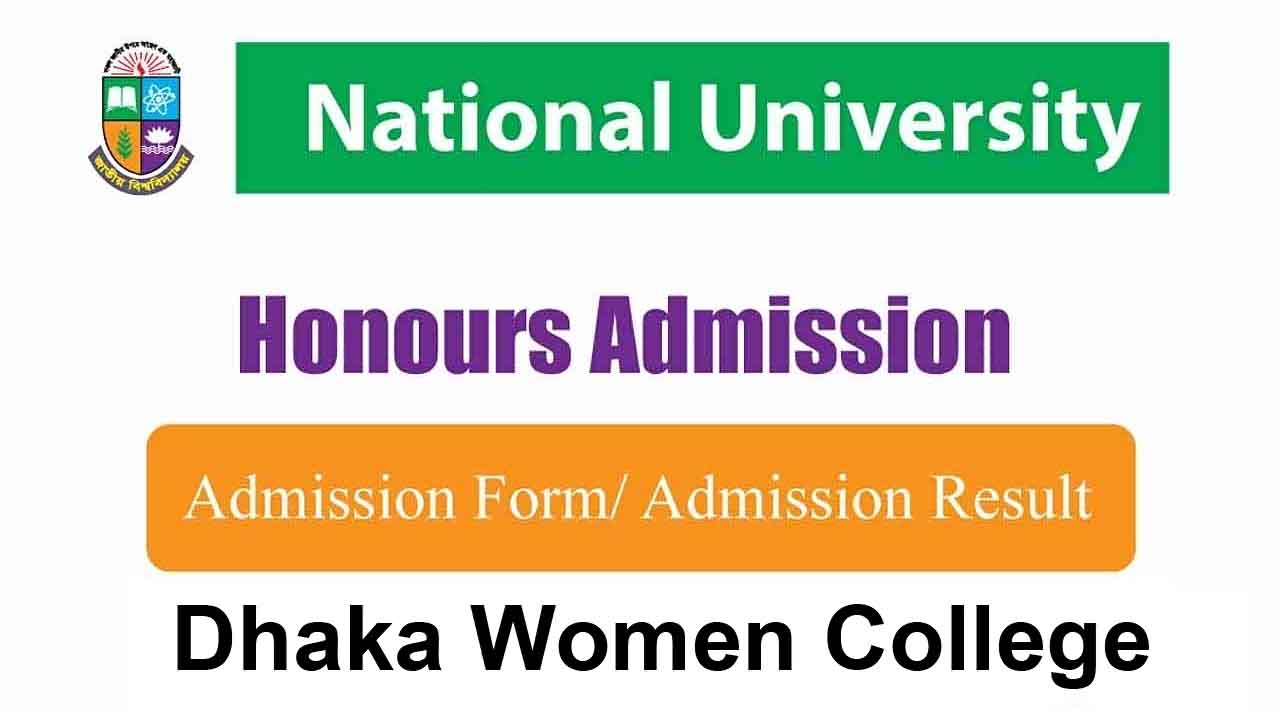 Dhaka Women College Honours 1st Year Admission