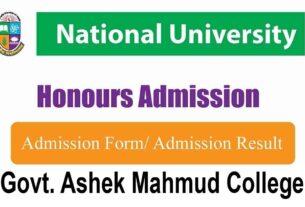 Govt. Ashek Mahmud College 1st Year Admission