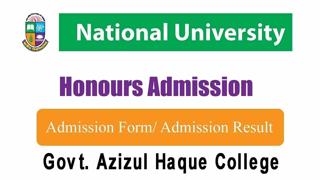 Govt. Azizul Haque College Honours 1st Year Admission