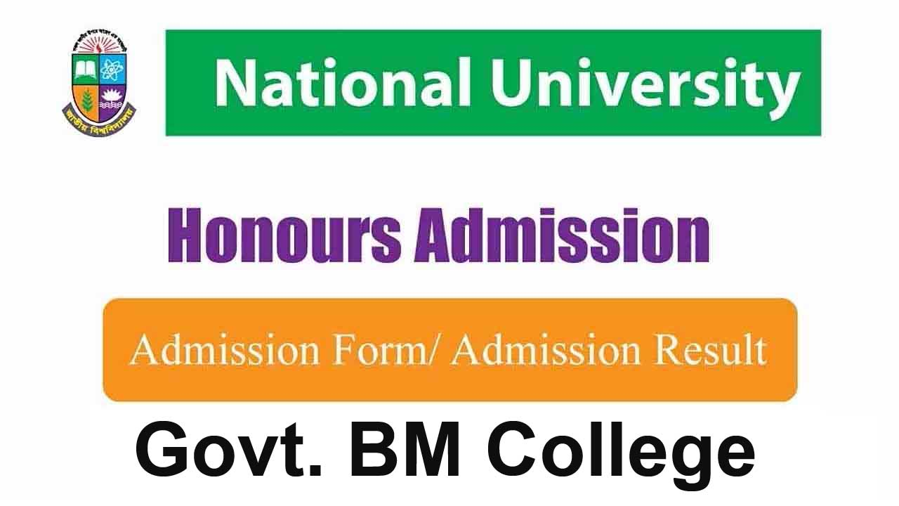 Govt. B. M. College Honours 1st Year Admission