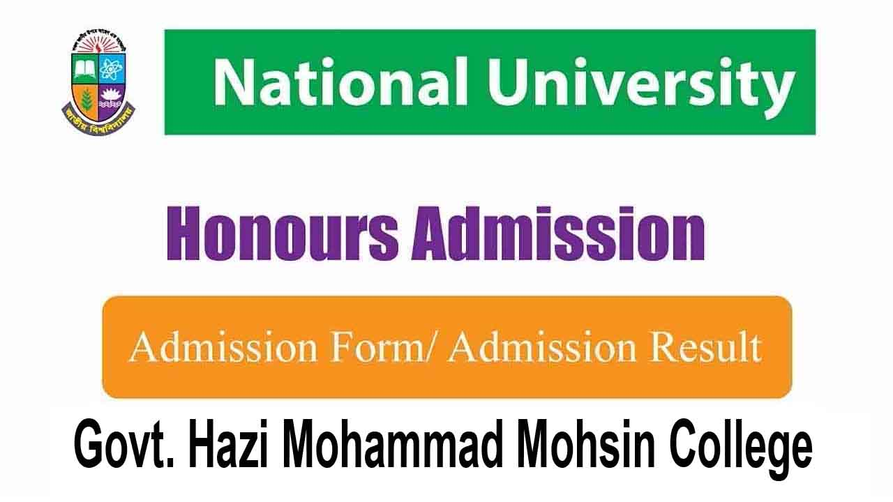 Govt. Hazi Mohammad Mohsin College Honours 1st Year Admission