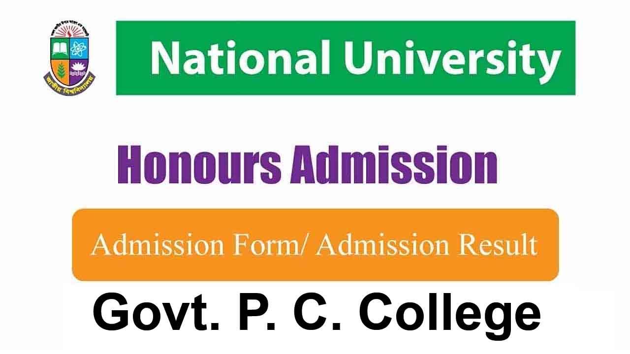 Govt. P. C. College Honours 1st Year Admission 2021