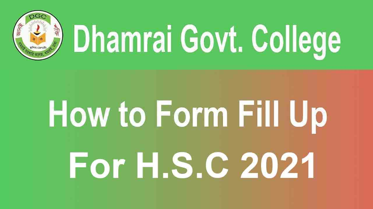 How to Form Fill Up For H.S.C of Dhamrai Govt. College