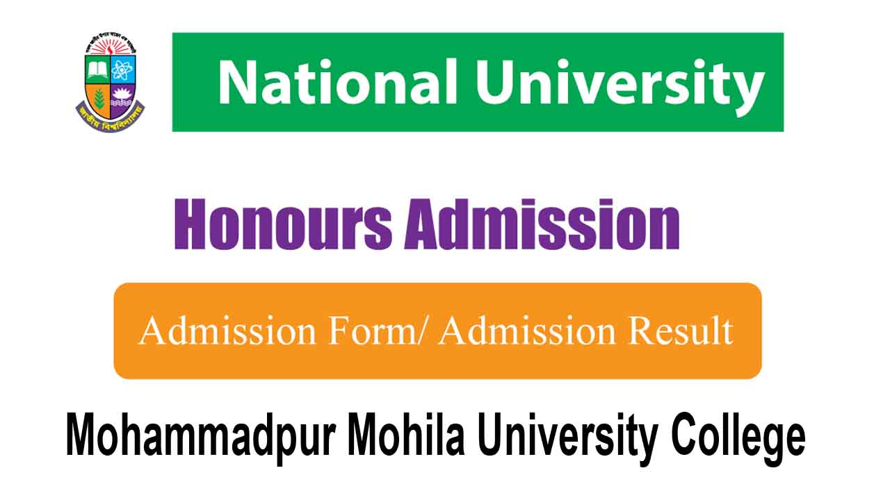 Mohammadpur Mohila University College Honours 1st Year Admission