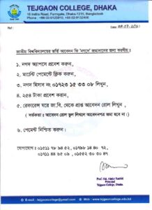 Tejgaon College Honours 1st Year Admission Payment Process