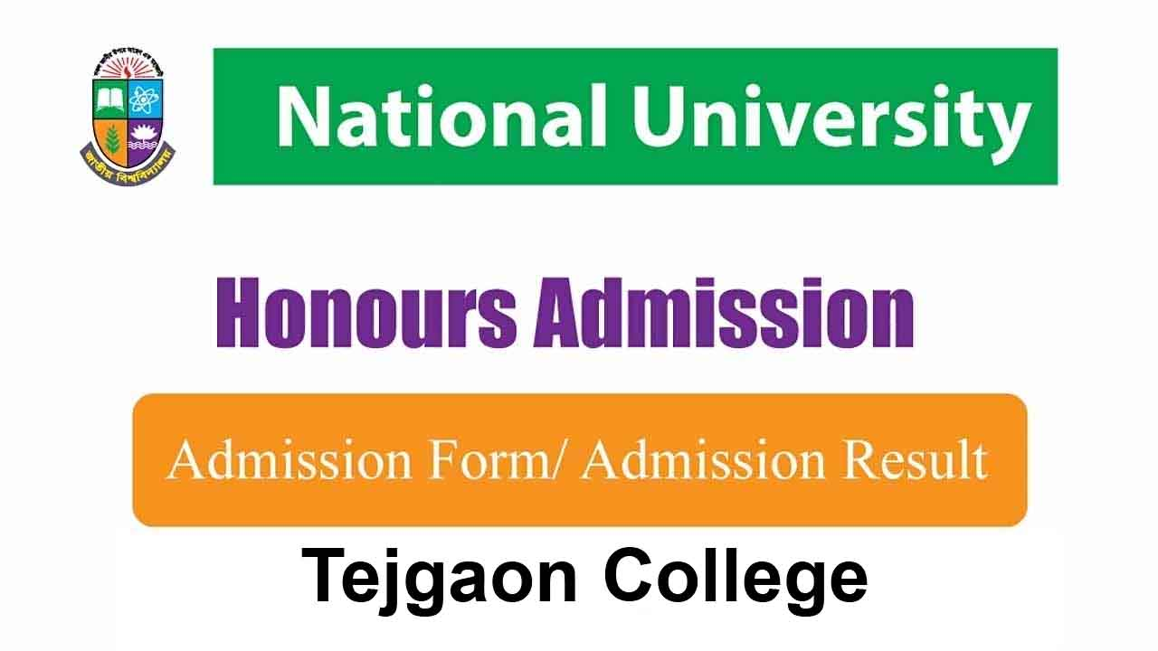 Tejgaon College Honours 1st Year Admission