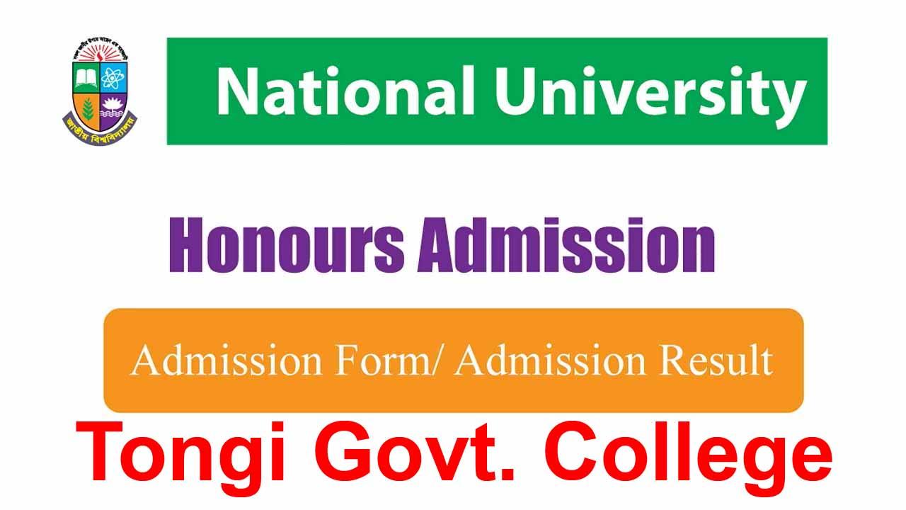 Tongi Govt. College 1st Year Admission