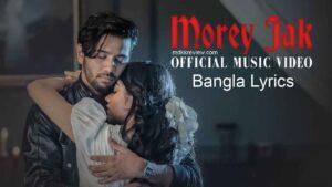 Morey Jak Lyrics (মরে যাক) Pritom Hasan Bangla New Song